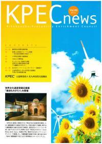 KPEC NEWS Vol.60