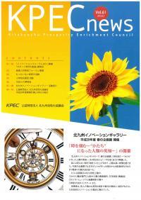 KPEC NEWS Vol.61